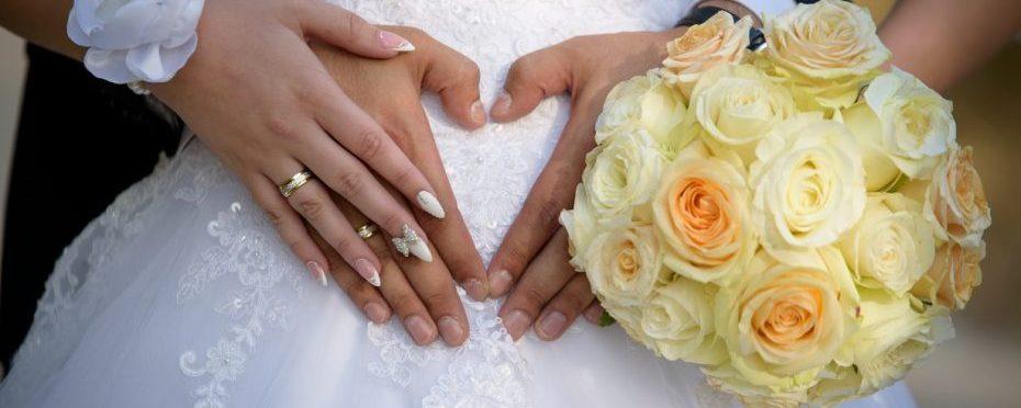 Сватба през септември